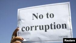 Häzir arap ýürtlarynda dowam edýän protestleriň döremegine esasan korrupsiýa meselesi sebäp boldy diýlip, syn berilýär.