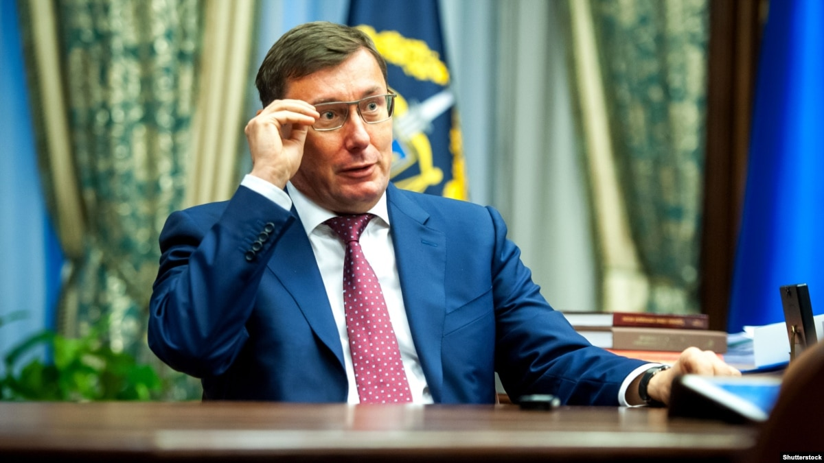 Ukrainian Ex-Prosecutor Lutsenko Probed For Abuse Of Power
