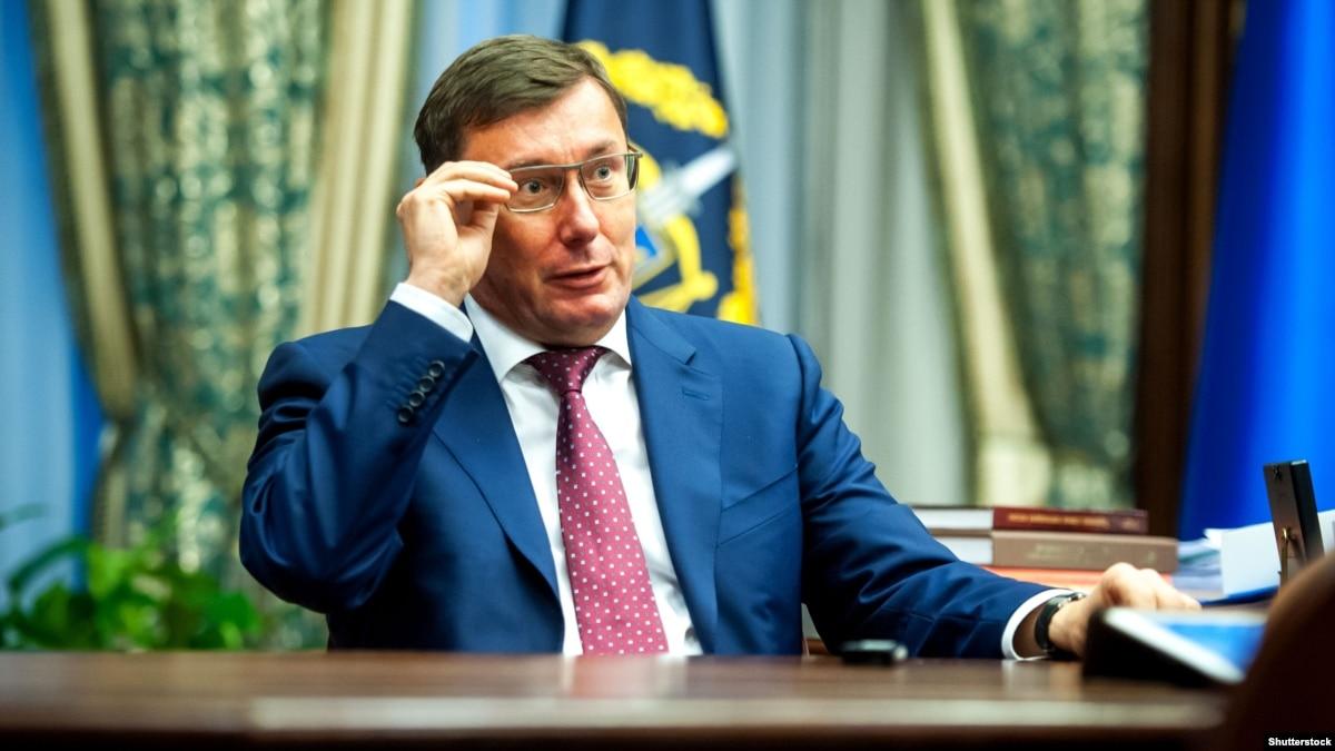 Генпрокурор Луценко заявив про понад 2,8 тисяч вироків за корупцію за останні 3 роки