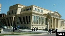 Здание Верховного суда Азербайджана