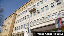Zgrada Specijalnog suda u Beogradu, Ilustrativna fotografija