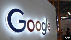 Logoja e kompanisë Google, fotografi nga arkivi.