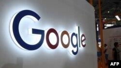 Google. Иллюстрационное фото