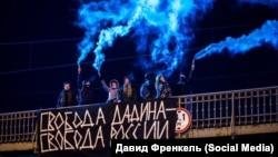 Архивное фото: Россия, акция движения «Весна» в поддержку Ильдара Дадина, 7 декабря 2016 года