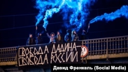 Last month, Russian human rights campaigners draped a banner calling for Dadin's release from a St. Petersburg bridge.