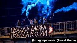 Акция в поддержку Ильдара Дадина в Петербурге, 7 декабря 2016