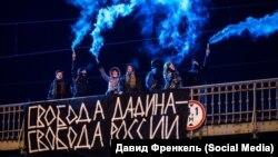 """Петербурда """"Весна"""" хәрәкәтенең Дадинны яклып уздырылган чарасы"""
