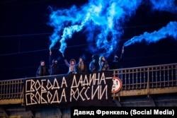 Акция в Санкт-Петербурге в поддержку Ильдара Дадина