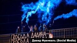 """На акции протеста движения """"Весна"""" в поддержку Ильдара Дадина. Санкт-Петербург, 7 декабря 2016 года."""