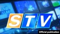 Логотип телеканала STV.