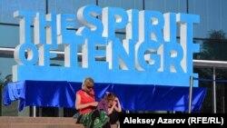 Алматы, Тенирчилик дүйнөсү фестивалы