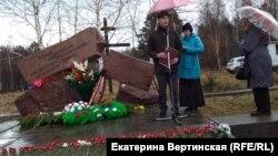 У мемориала репрессированным под Иркутском
