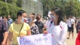 Kyrgyz protest video grab