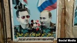 На картине президент Сирии (слева) Башар Асад и президент России Владимир Путин.