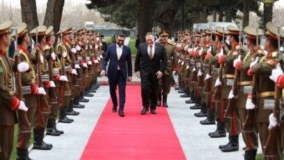 Pompeo u Kabulu 23. marta 2020