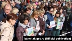 Митинг «Мы против террора» в Бахчисарае, Крым, 8 апреля 2017 год