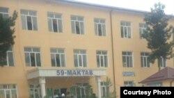 Школа №59 в Асакинском районе Андижанской области.