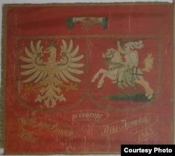 Герб паўстанцаў 1863-64 гадоў