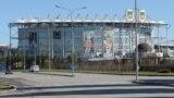"Стадион ""Ахмат-Арена"" в Грозном, иллюстративное фото"