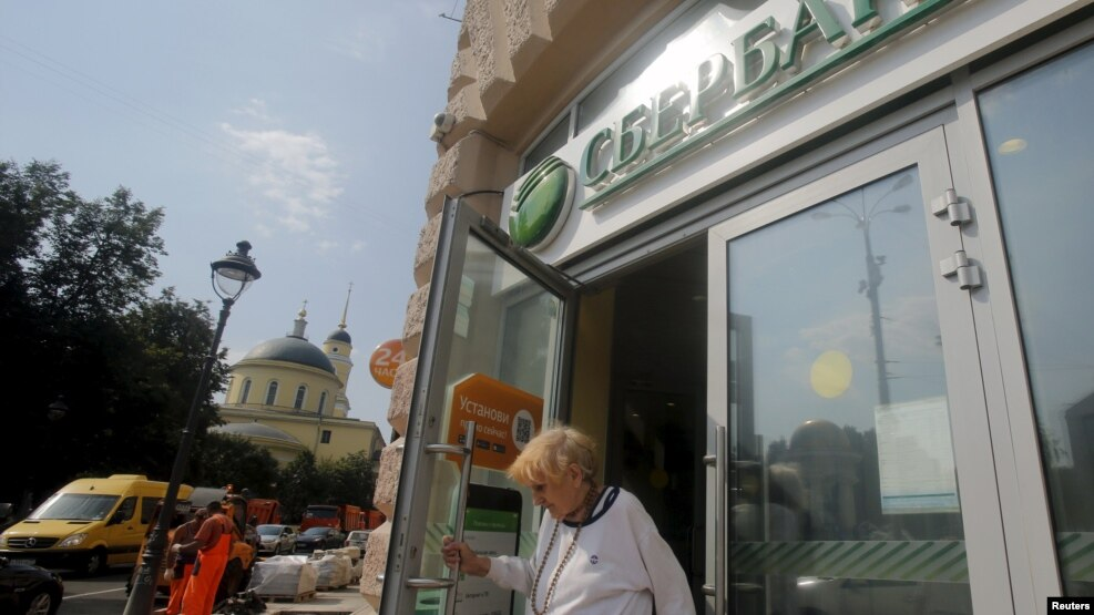 Sberbank says it has been hit by 68 cyberattacks this year. (file photo)