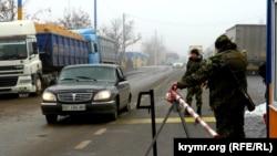 Український адміністративний кордон Каланчак