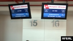 В четверг из Тбилиси в Москву отправился первый чартерный рейс
