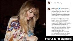 Пост Иман Каримовой на ее странице в Instagram'е