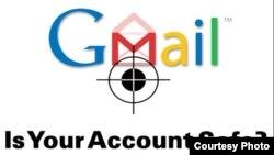 Логотип Gmail с надписью, подразумевающей возможные атаки на почту Google. Иллюстративное фото.