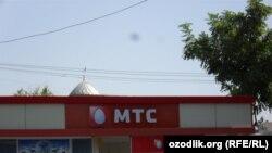 Яке аз дафтарҳои МТС-Узбекистон дар Тошканд