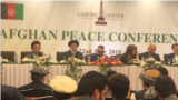 The June 22 conference came ahead of a new round of peace talks between the United States and the Taliban in Qatar that is scheduled for June 29.