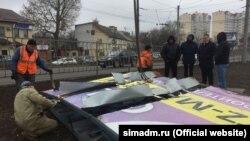 Демонтаж билбордов в Симферополе