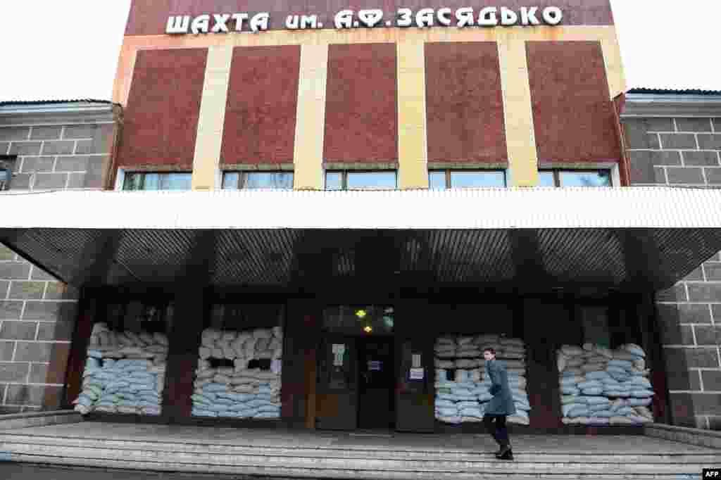 Шахта имени Засядько остается одним из самых опасных угледобывающих объектов на Украине. Крупные аварии на ней происходят каждые несколько лет