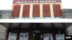 Шахта им.Засядько, Донецк, март 2015