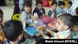 في روضة للاطفال في بغداد