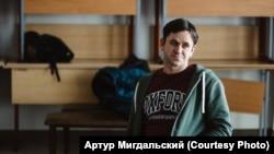 Максим Жук. Владивосток