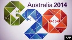 """""""Брисбенский план действий"""" G20 предполагает ускорение темпов роста мировой экономики за пять лет в полтора раза"""