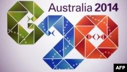 Экономическая среда: разновекторная G20
