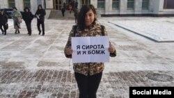 Пикет перед публичными слушаниями в Госсобрании РБ