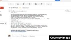Скриншот угроз, которые получил Жилкин