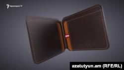 Հայկական խելացի դրամապանակ Volterman
