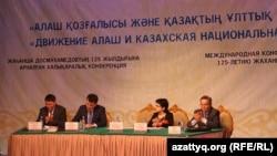 Жаһанша Досмұхамедовтің 125 жылдығына арналған конференциядан көрініс. Орал, 27 қыркүйек 2012 жыл