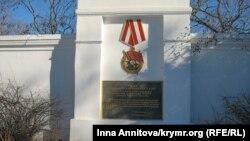 Севастополь, Морський порт, архівне фото