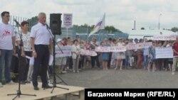 Митинг против пенсионной реформы в Кемерово