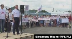Митинг против пенсионной реформы в Кемерове.