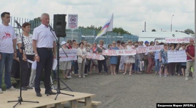 Митинг против пенсионной реформы в Кемерове