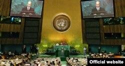 Заседание Генеральной Ассамблеи ООН, иллюстрационное фото