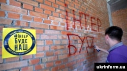 Учасник акції протесту біля будинку народного депутата від «Опозиційного блоку», одного із власників телеканалу «Інтер» Сергія Льовочкіна. Конча-Заспа, Київська область, 10 травня 2018 року