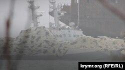 Захваченный украинский корабль в порту Керчи, 4 декабря 2018 года