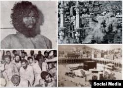 Джухейман аль-Утейби, предводитель штурма Заповедной мечети в Мекке в 1979 г и задержанные участники