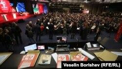 БСП проведе партиен конгрес в София